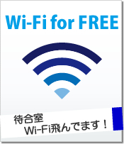 Wi-Fi for FREE